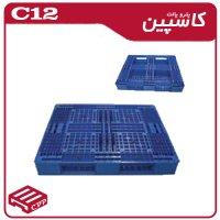 پالت پلاستیکی کد c12