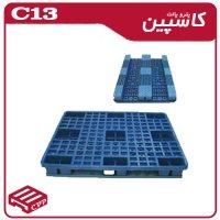پالت پلاستیکی کد c13
