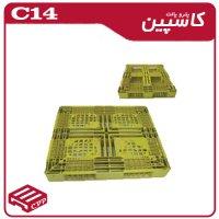 پالت پلاستیکی کد c14