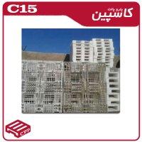 پالت پلاستیکی کد c15