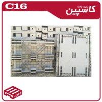 پالت پلاستیکی کد c16
