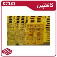پالت پلاستیکی کد c10